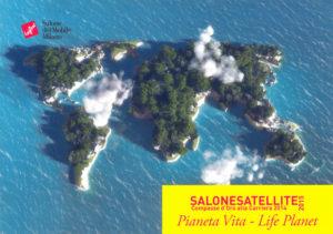 Gupica-Catalogo-SaloneSatellite2015-a